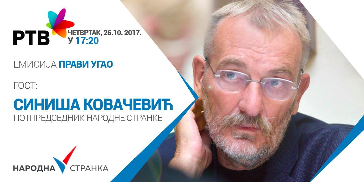 Ковачевић: Патриотска и грађанска Србија заједно