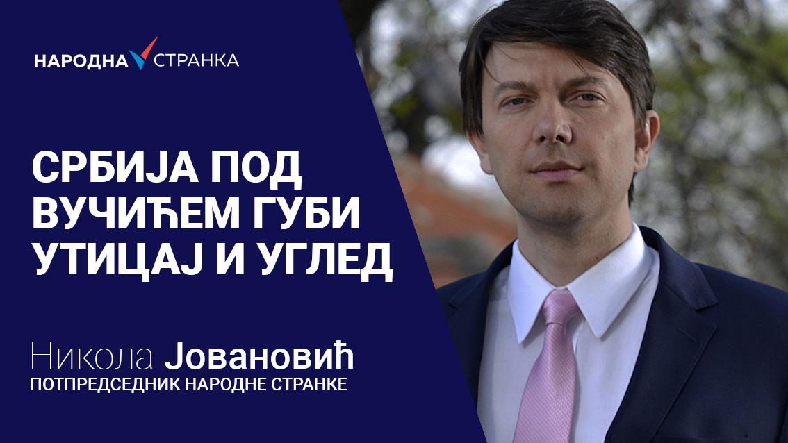 Јовановић: Србија под Вучићем губи утицај и углед