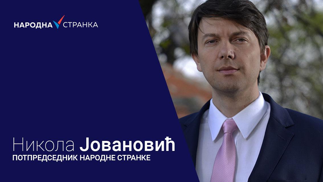 Никола Јовановић