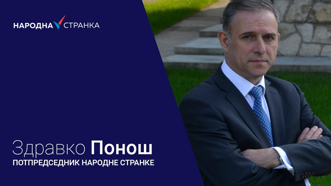 Понош: Вучић планира да одрицање од Косова представи као спасоносно решење