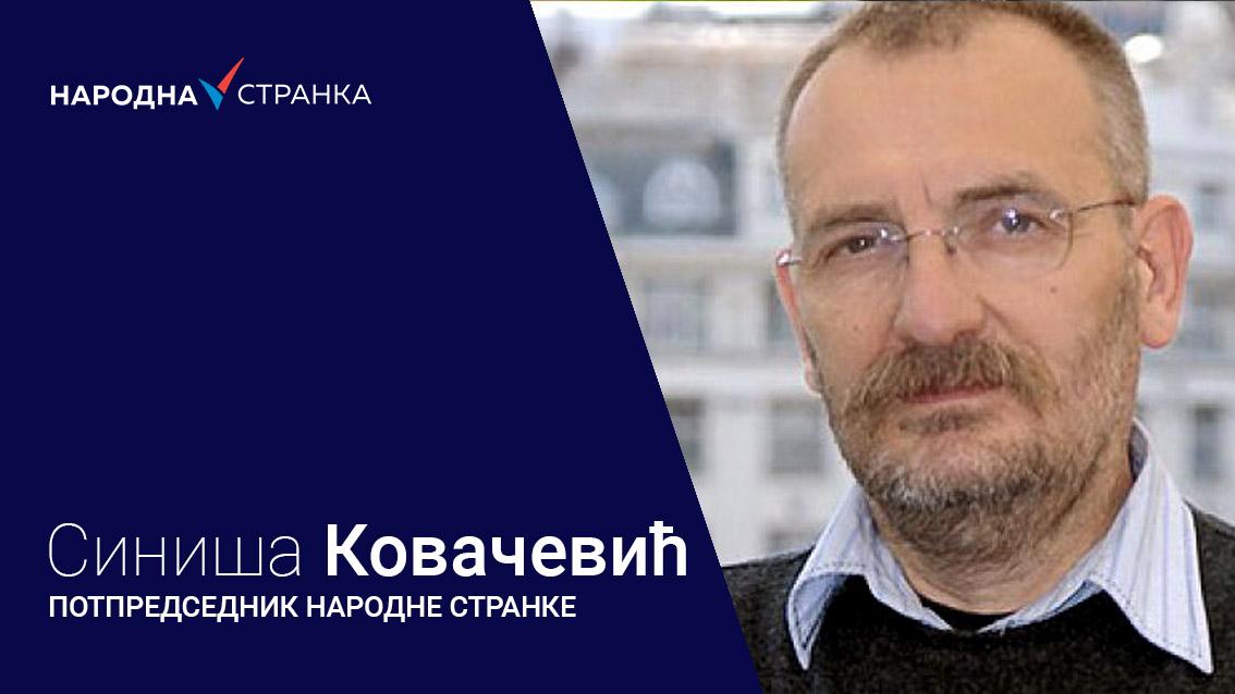 Синиша Ковачевић
