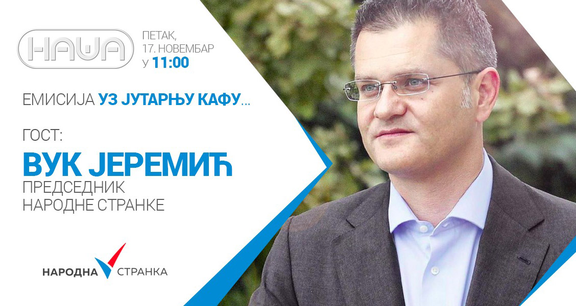 Вук Јеремић на ТВ Наша у 11 часова