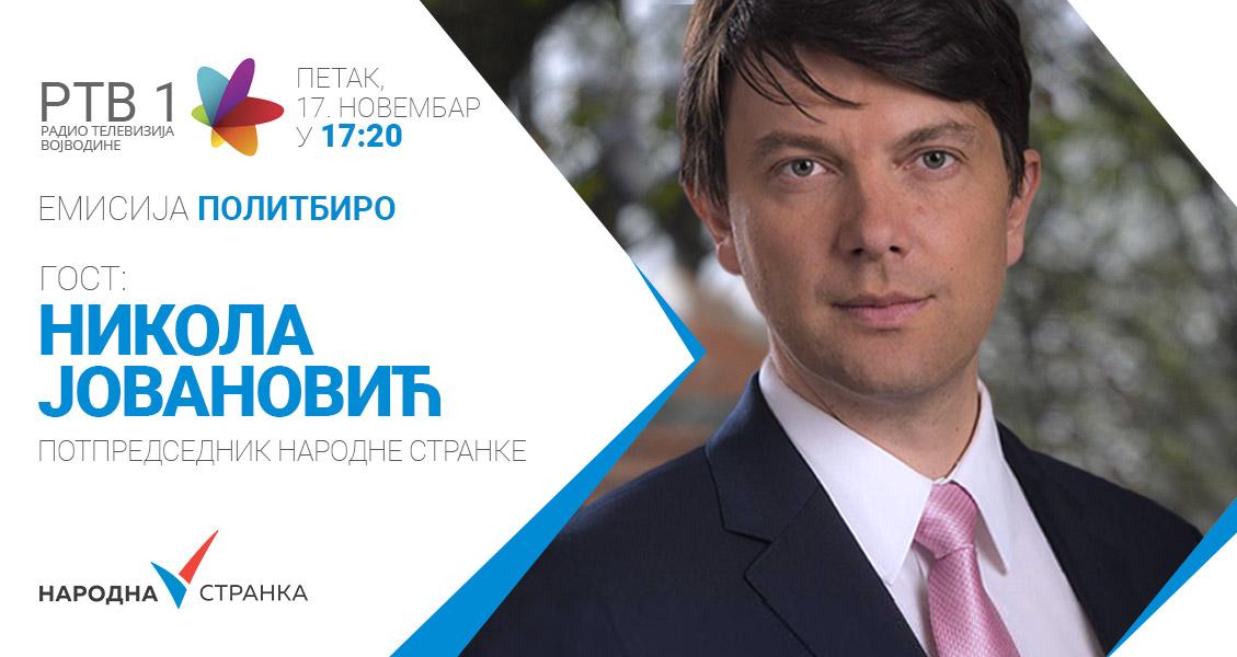 Никола Јовановић у емисији Политбиро на РТВ1 у 17:20