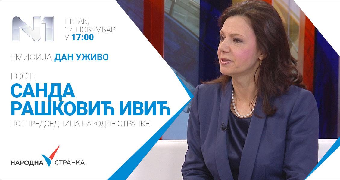 Санда Рашковић Ивић у емисији Нови дан на N1