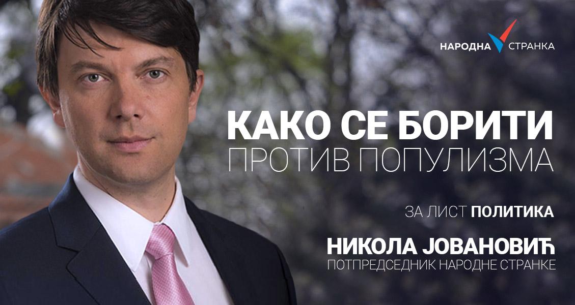 Јовановић за Политику: Како се борити против популизма