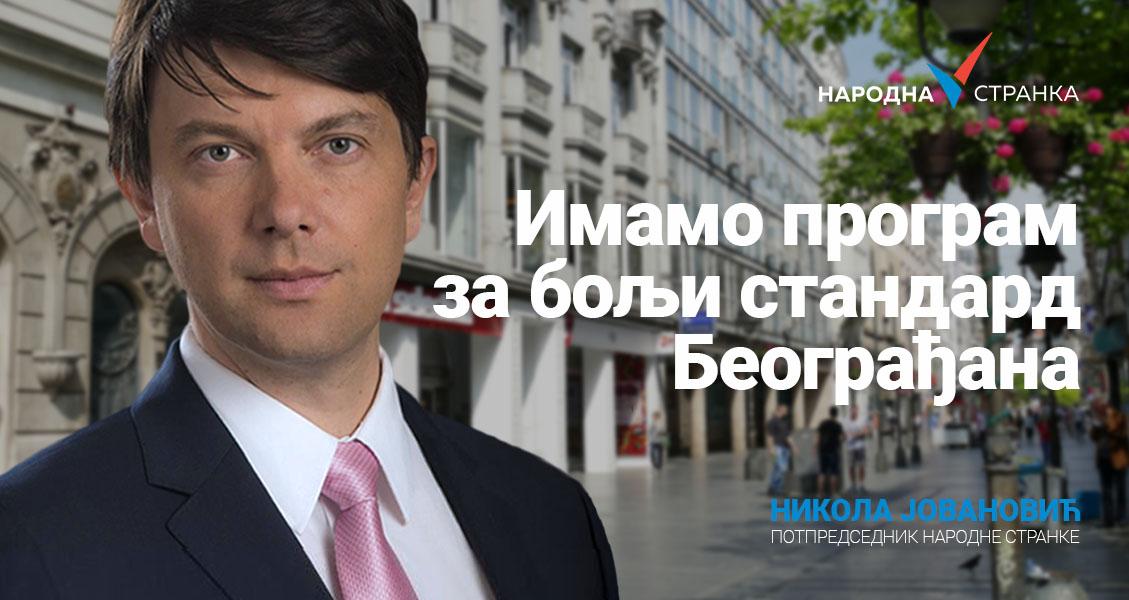 Јовановић: Имамо програм за бољи стандард Београђана