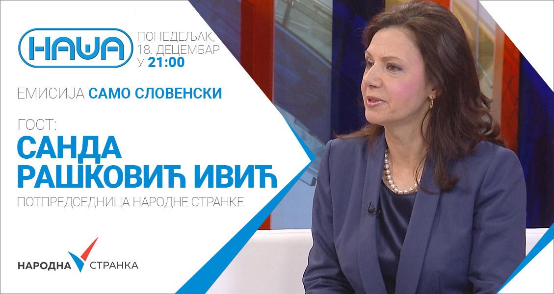 Санда Рашковић Ивић на ТВ Наша, понедељак, 18. децембар, у 21 сат