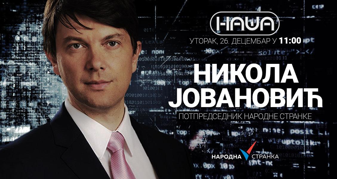 Никола Јовановић на ТВ Наша, уторак, 26. децембар, у 11 сати