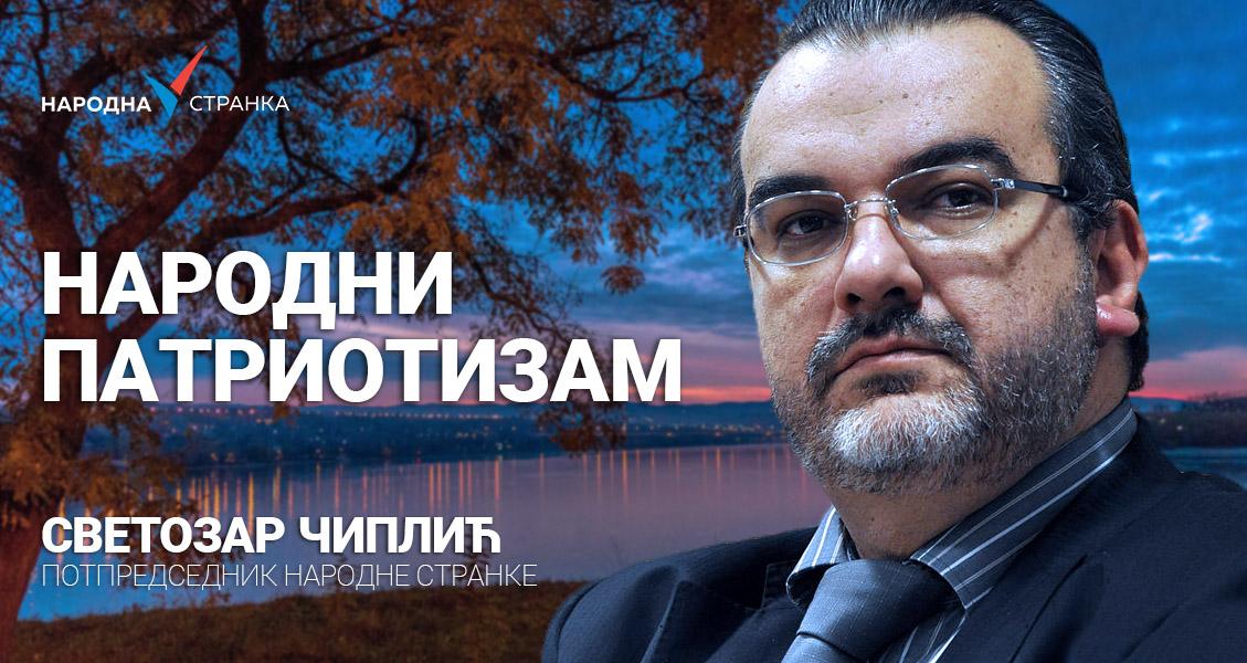 Светозар Чиплић: Народни патриотизам
