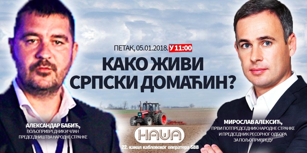 Мирослав Алексић и Александар Бабић на ТВ Наша, петак, 5. јануар, у 11 сати