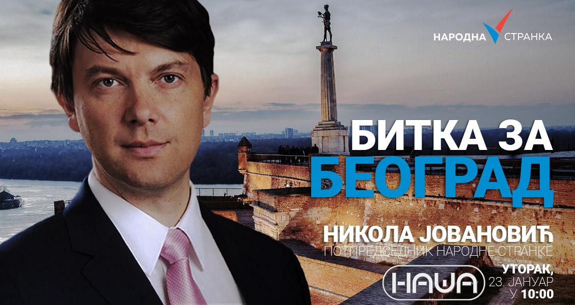 Никола Јовановић на ТВ Наша, уторак, 23. јануар, у 10 сати