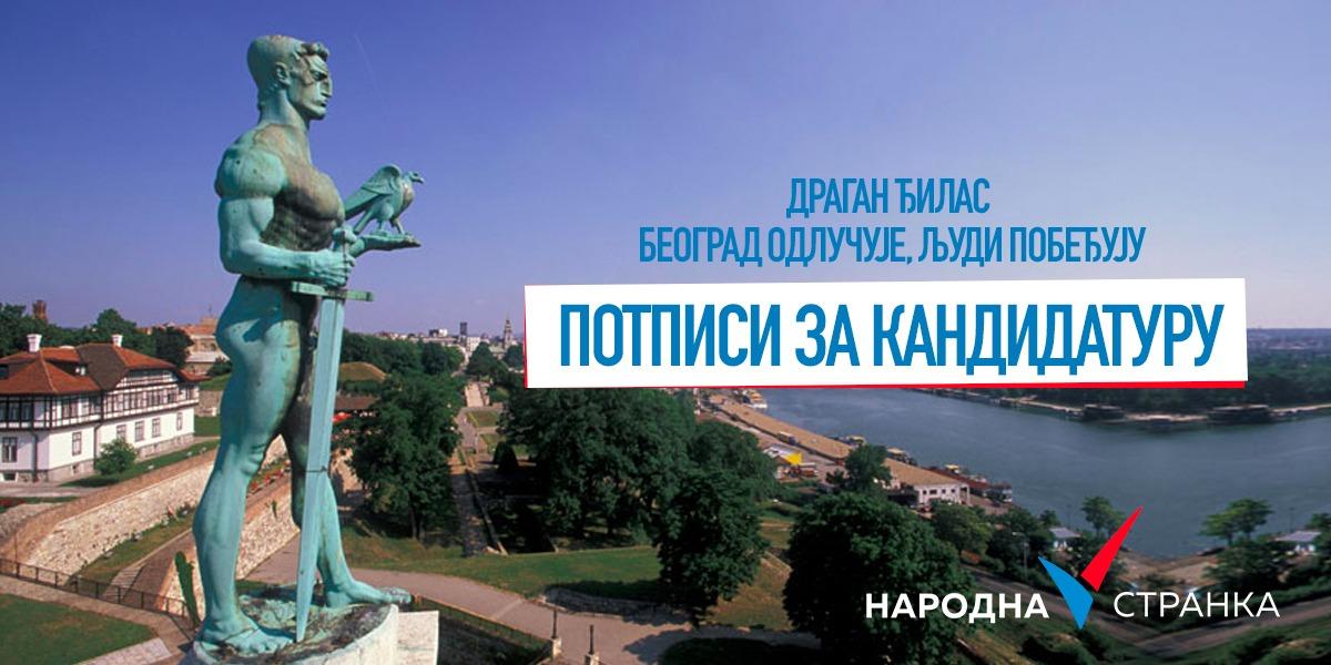 Сакупљање потписа за кандидатуру - Драган Ђилас - Београд одлучује, људи побеђују!