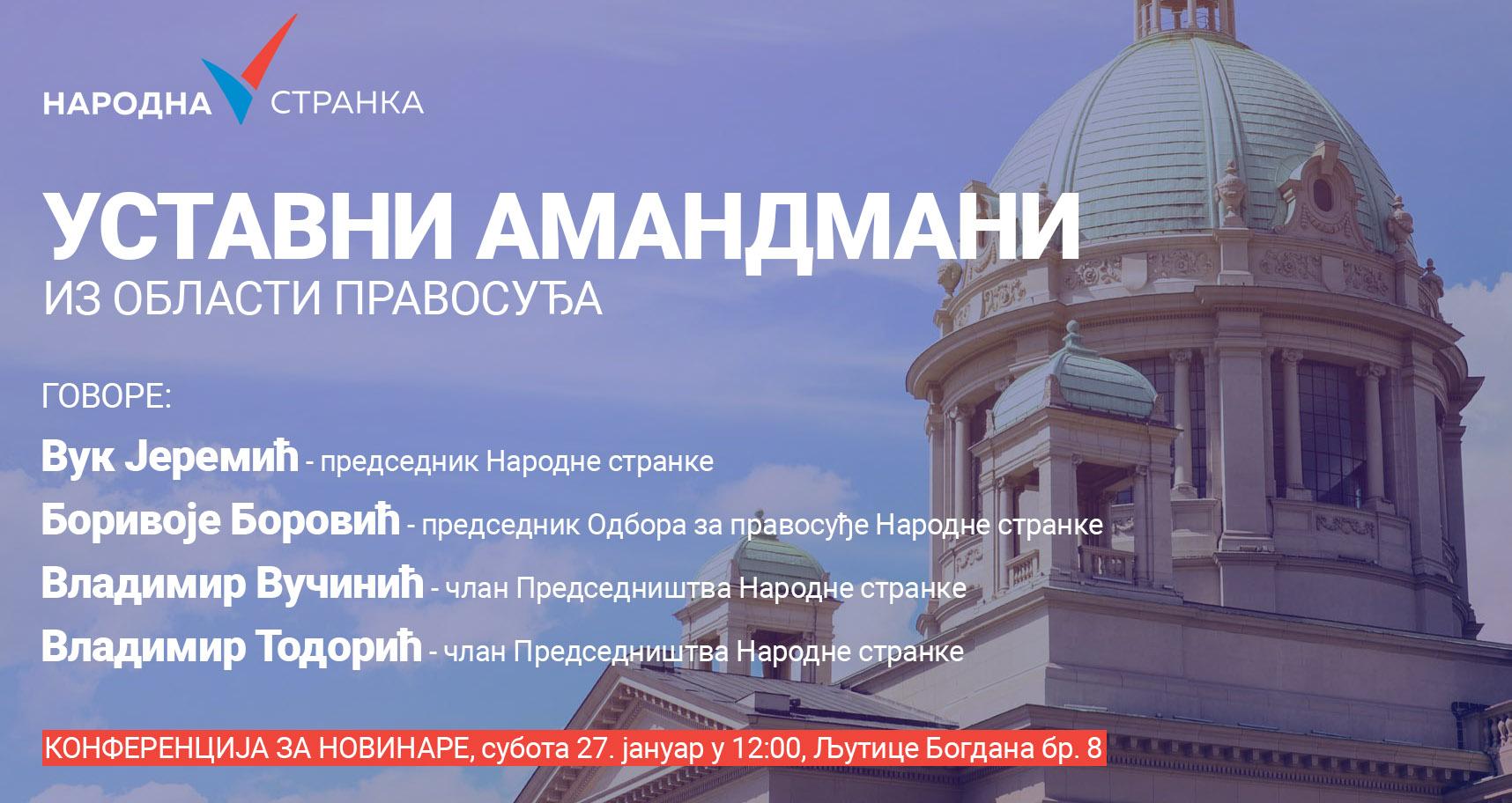 Конференција за новинаре Народне странке, субота, 27. јануар, у 12 сати