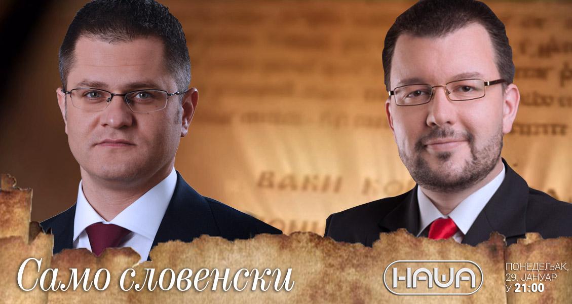 Јеремић и Антић на телевизији Наша, понедељак, 29. јануар, у 21 сат