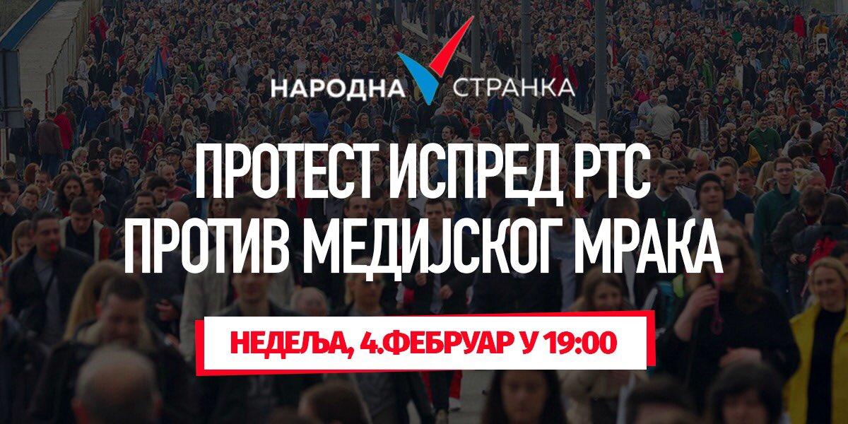 Народна странка позива грађане на протест против медијског мрака