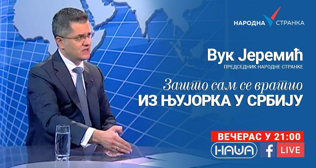 """Јеремић на ТВ Наша, уторак, 6. фебруар, у 21 сат, емисија """"Србија реално"""""""