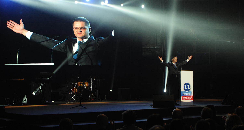 Јеремић: Победом на изборима избећи ћемо санкције и повратак у деведесете