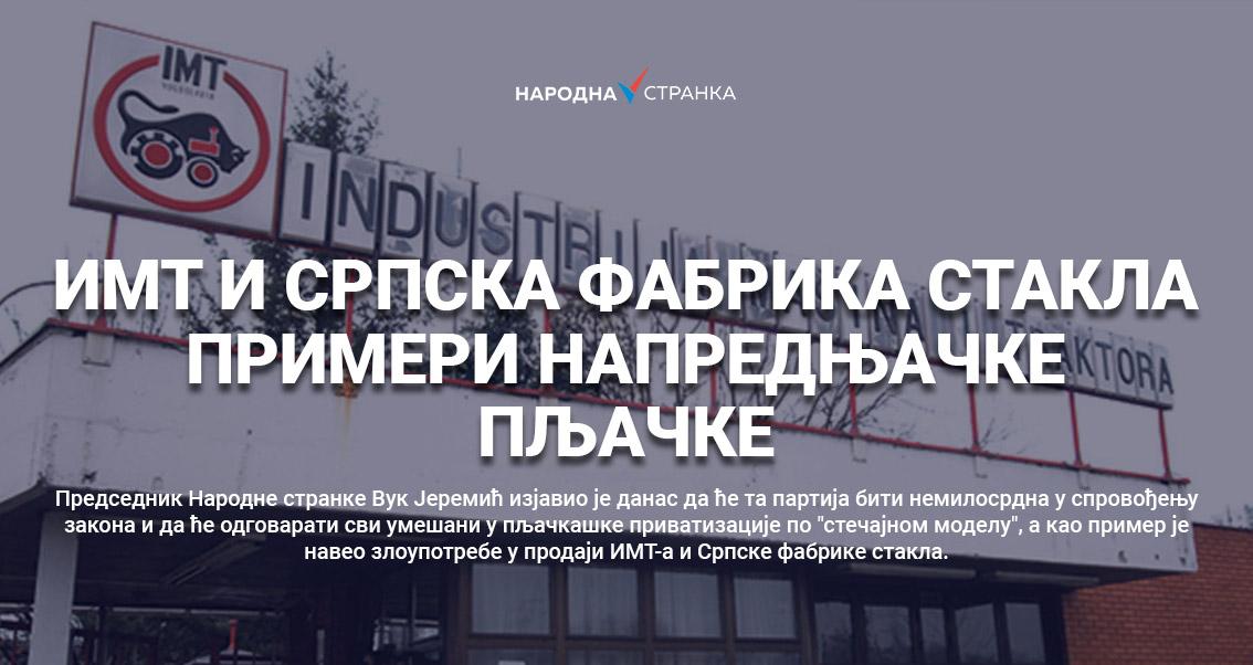 Јеремић: ИМТ и Српска фабрика стакла примери напредњачке пљачке