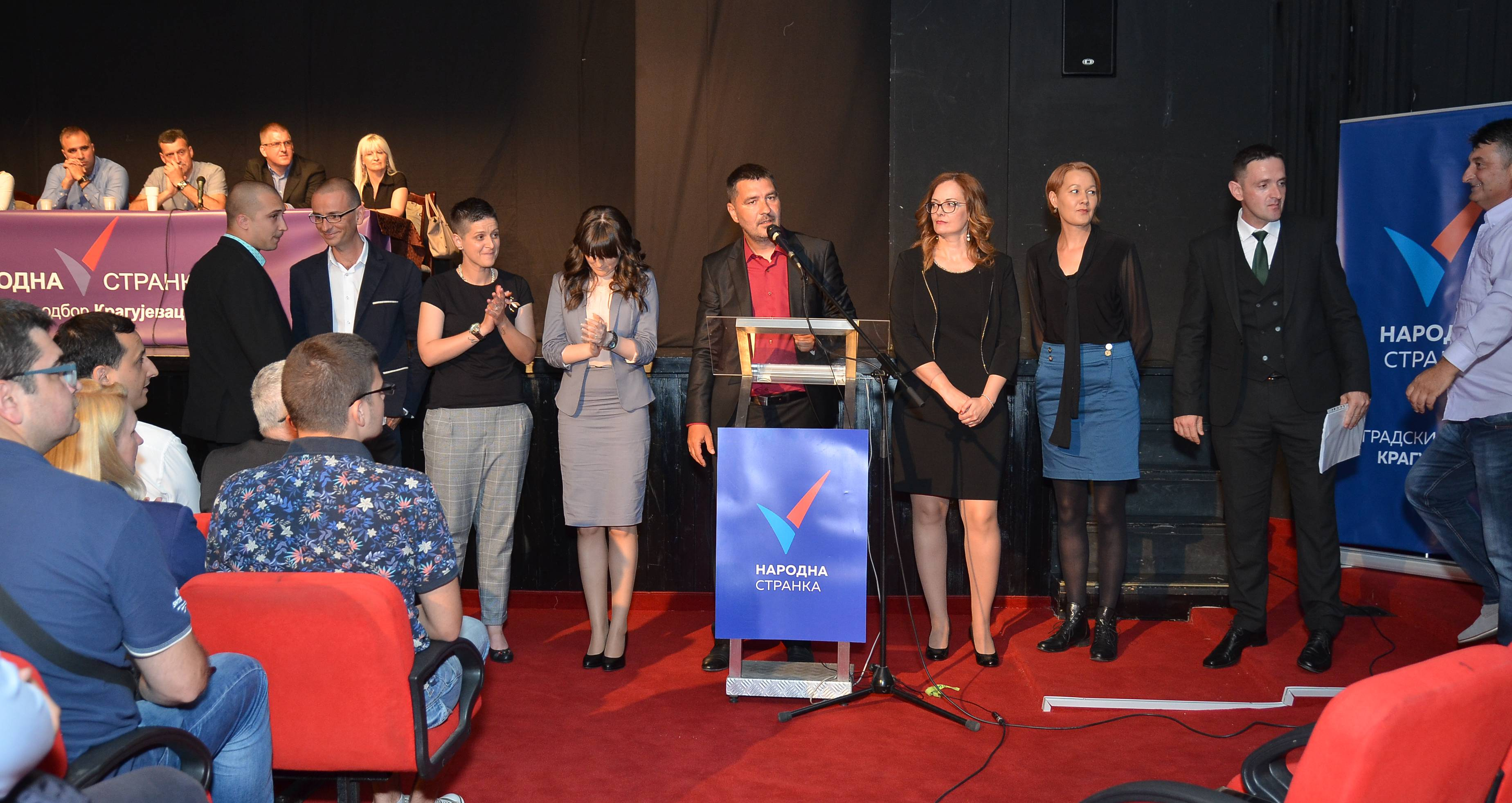 Јеремић на оснивању Градског одбора у Крагујевцу: Народна странка је партија часних, стручних  и храбрих људи