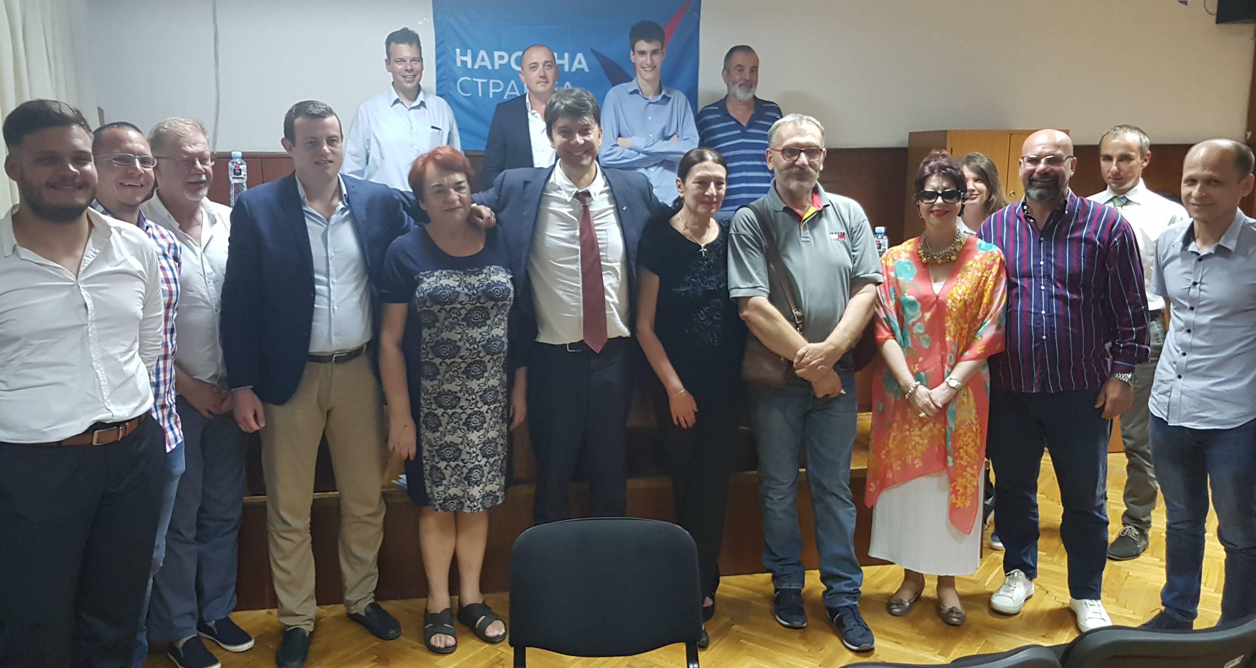 Стари град: Основан Општински одбор Народне странке, први у Београду