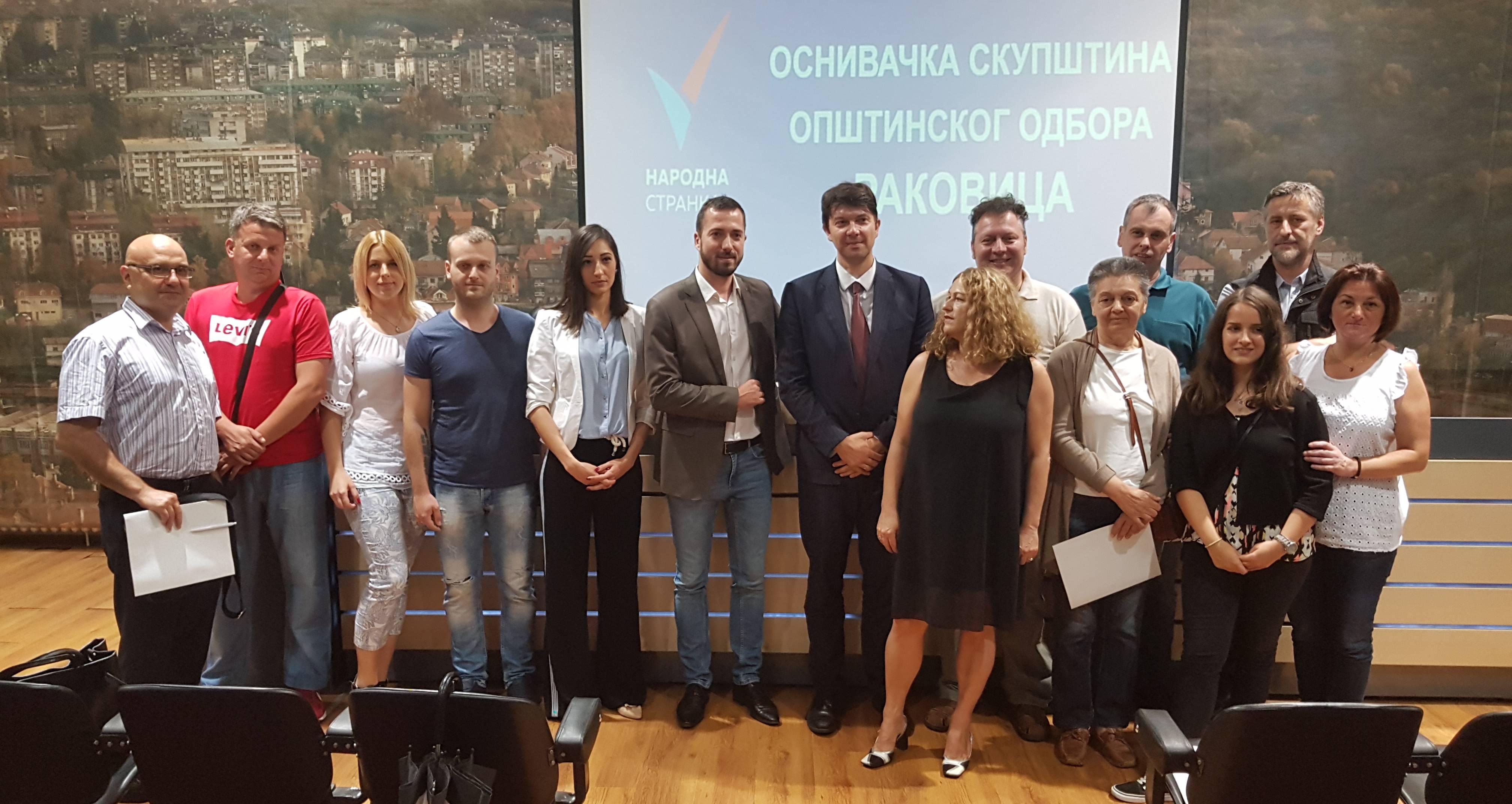 Београд: Основан Општински одбор Народне странке Раковица