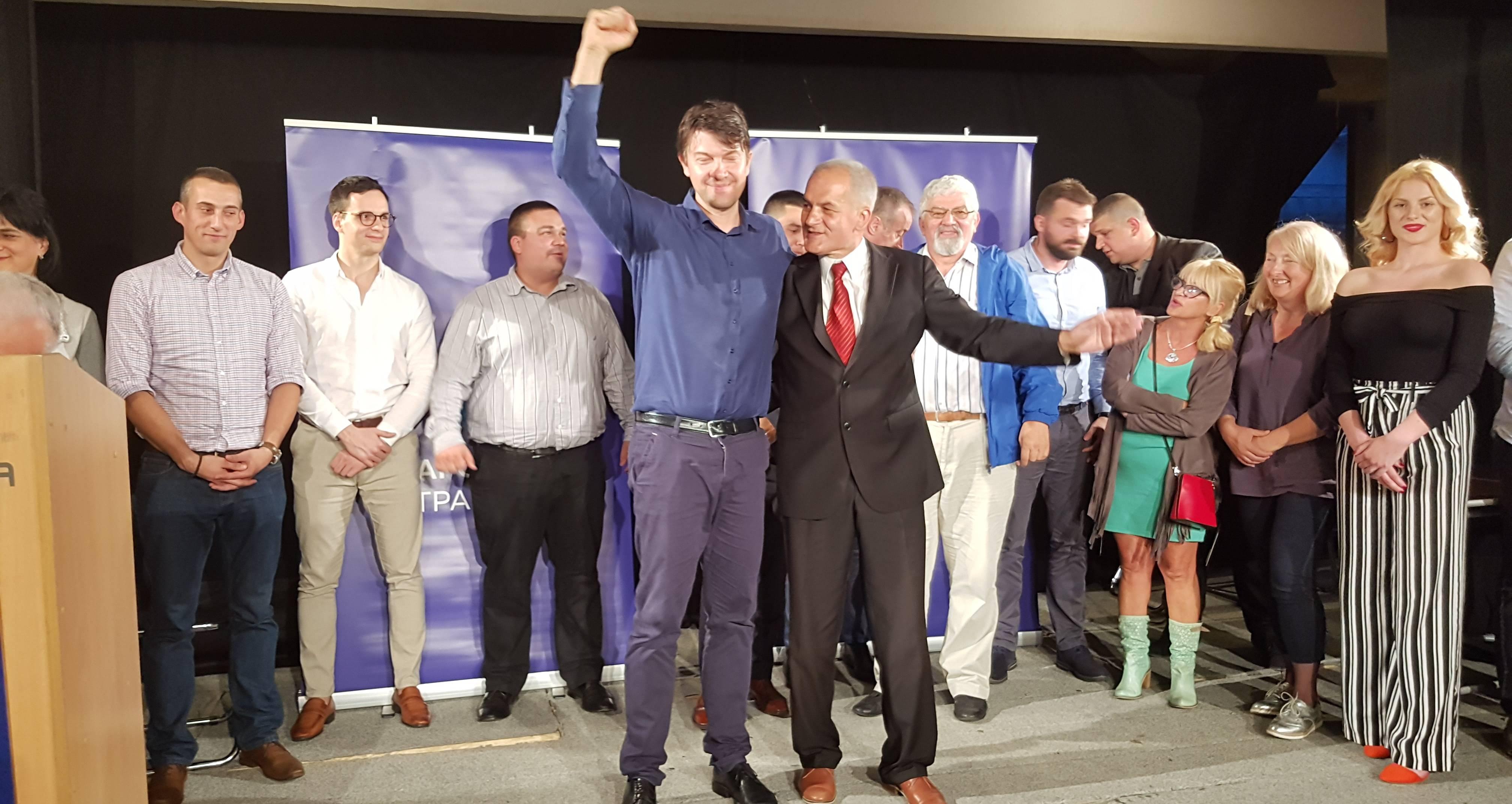 Београд: Основан Општински одбор Народне странке Звездара