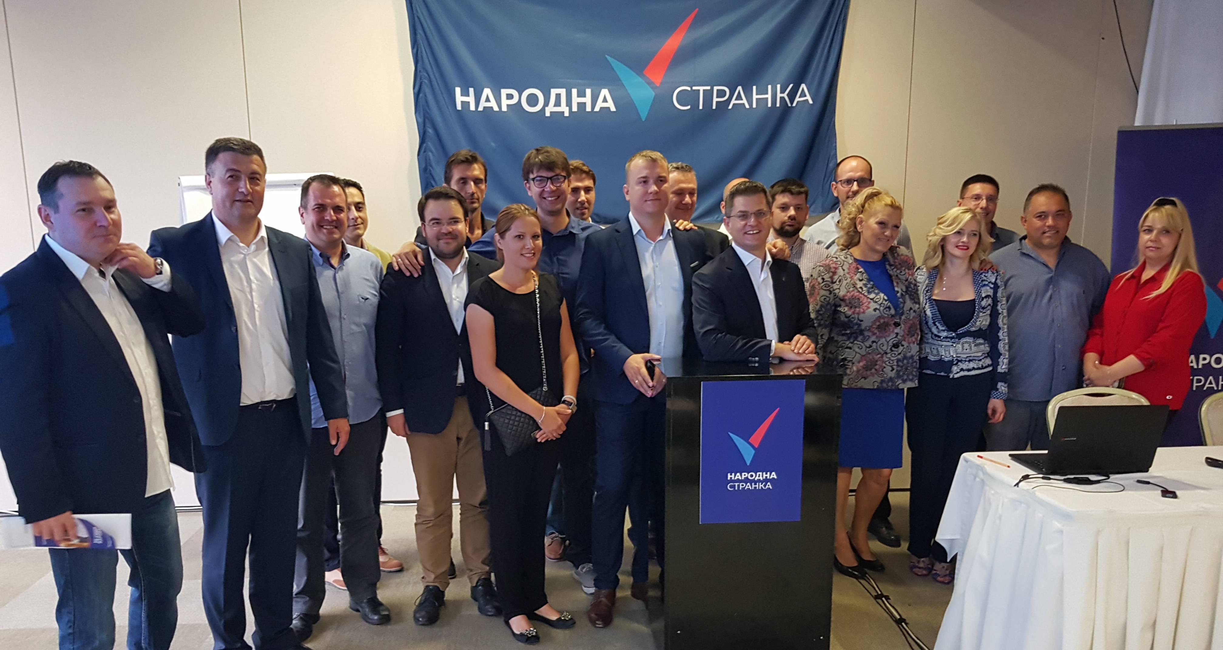 Београд: Основан општински одбор Народне странке Палилула