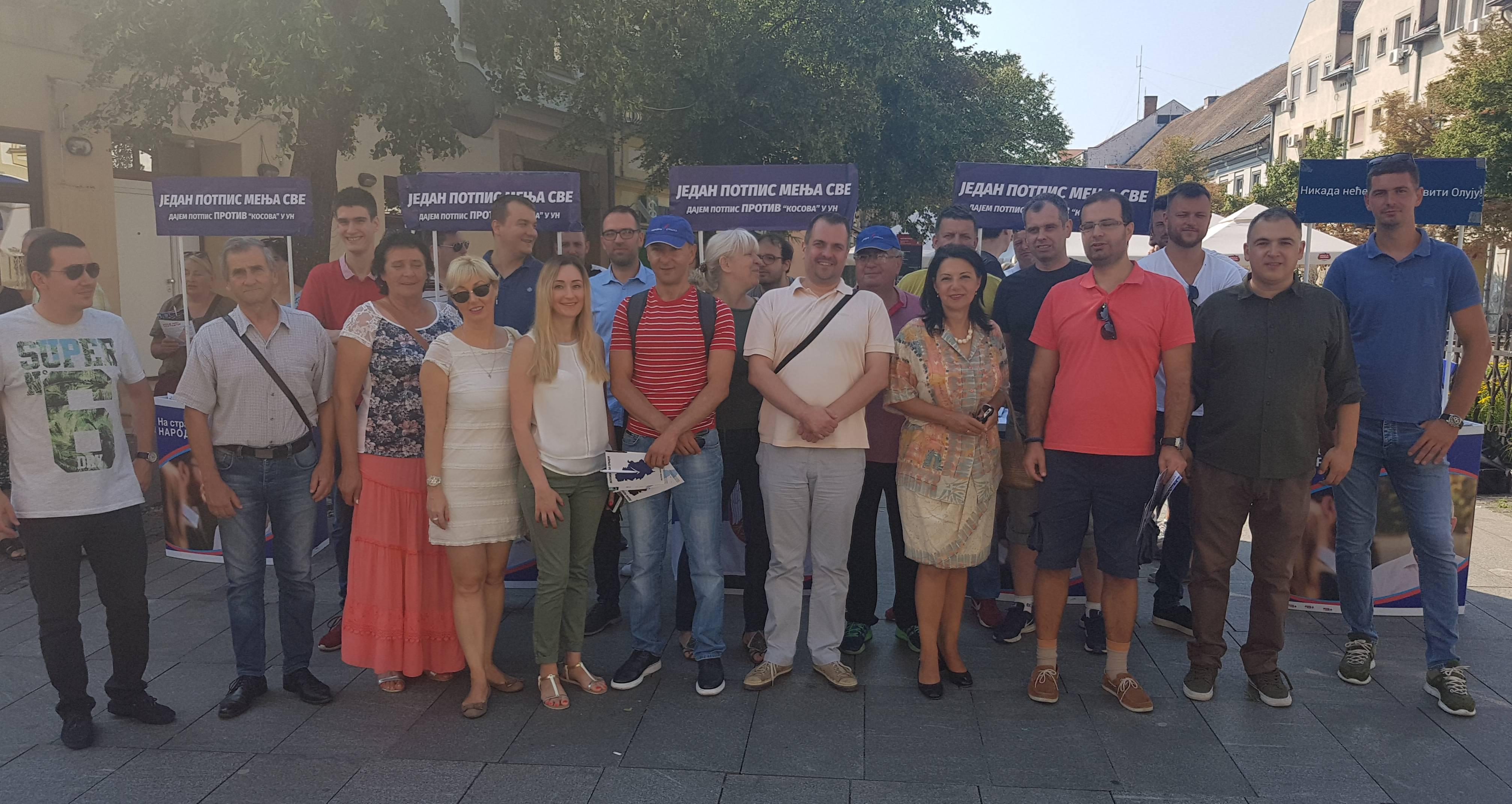 """Акција """"Један потпис мења све"""": Нећемо дозволити да Срби на Косову буду преварени као у Крајини"""