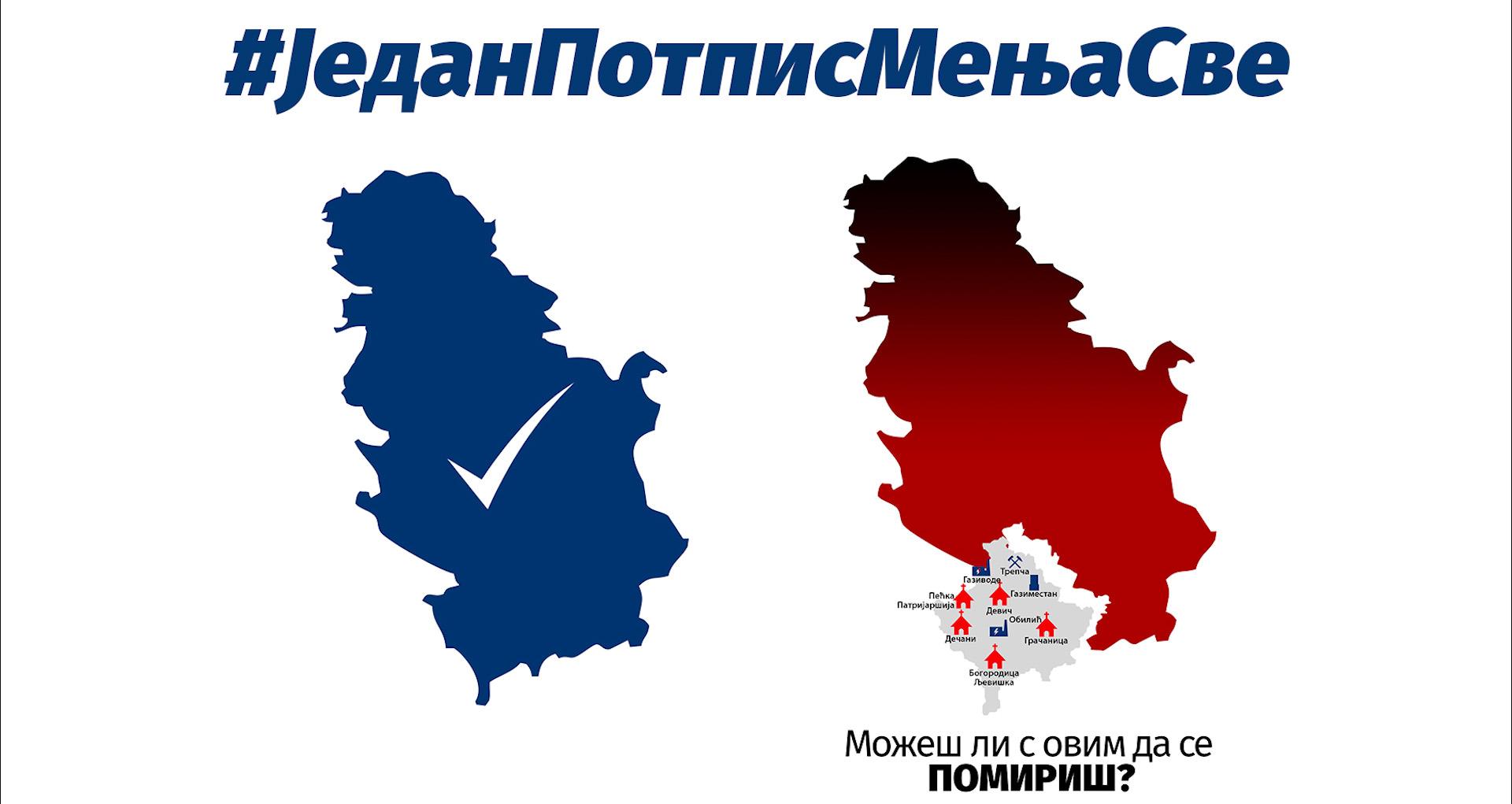 """Наставак акције """"Један потпис мења све"""": Синиша Ковачевић даје свој потпис"""