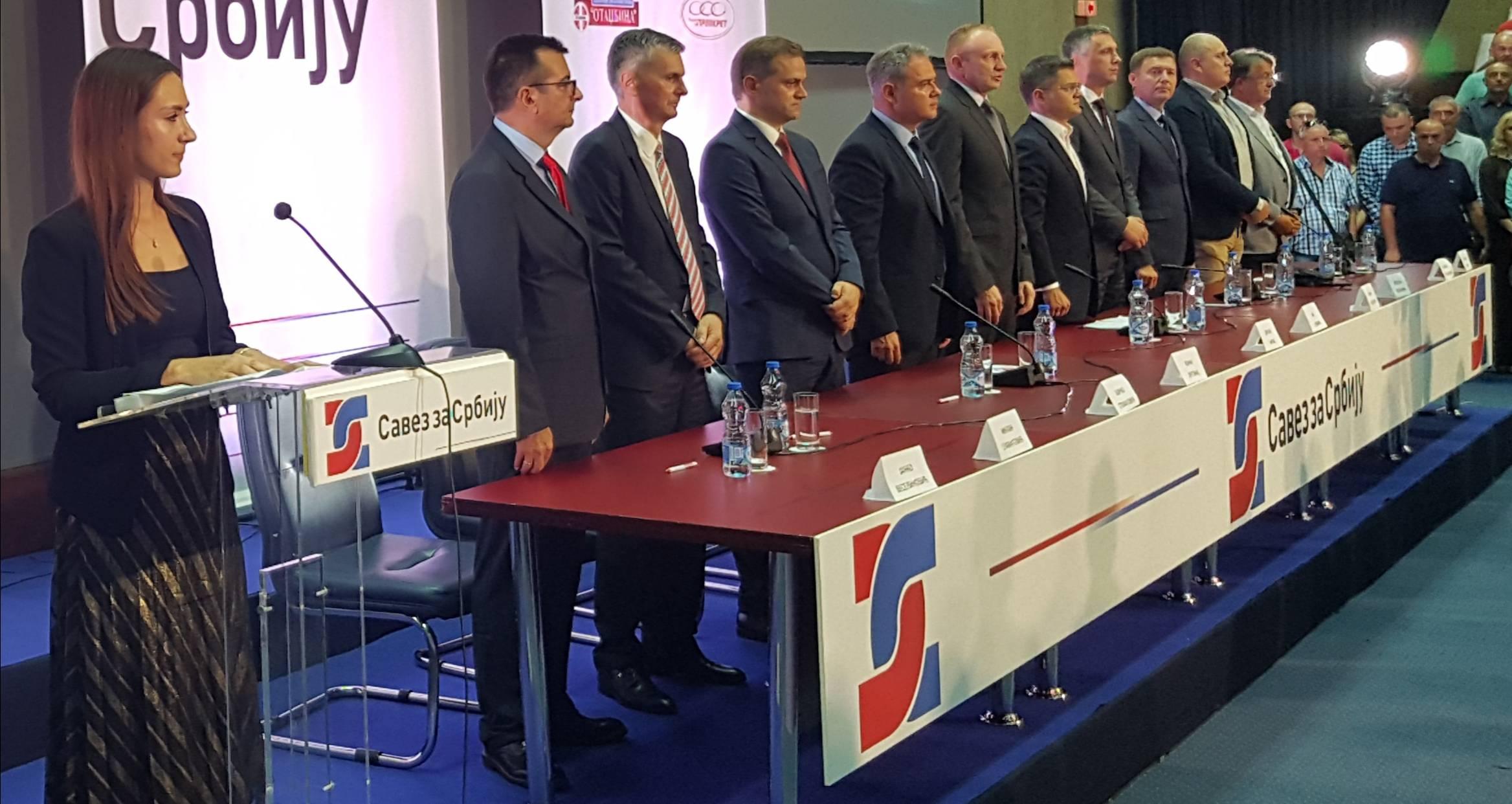 Основан Савез за Србију