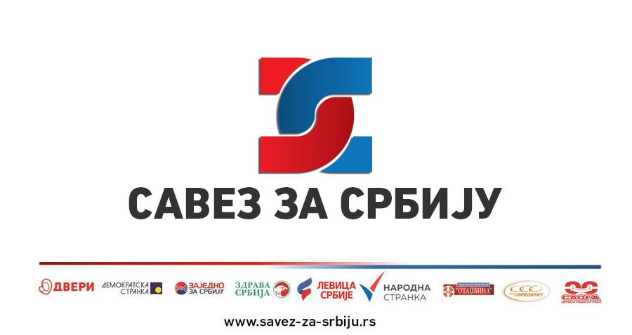 Савез за Србију: Власт у Србији наставља да врши и брани политички криминал