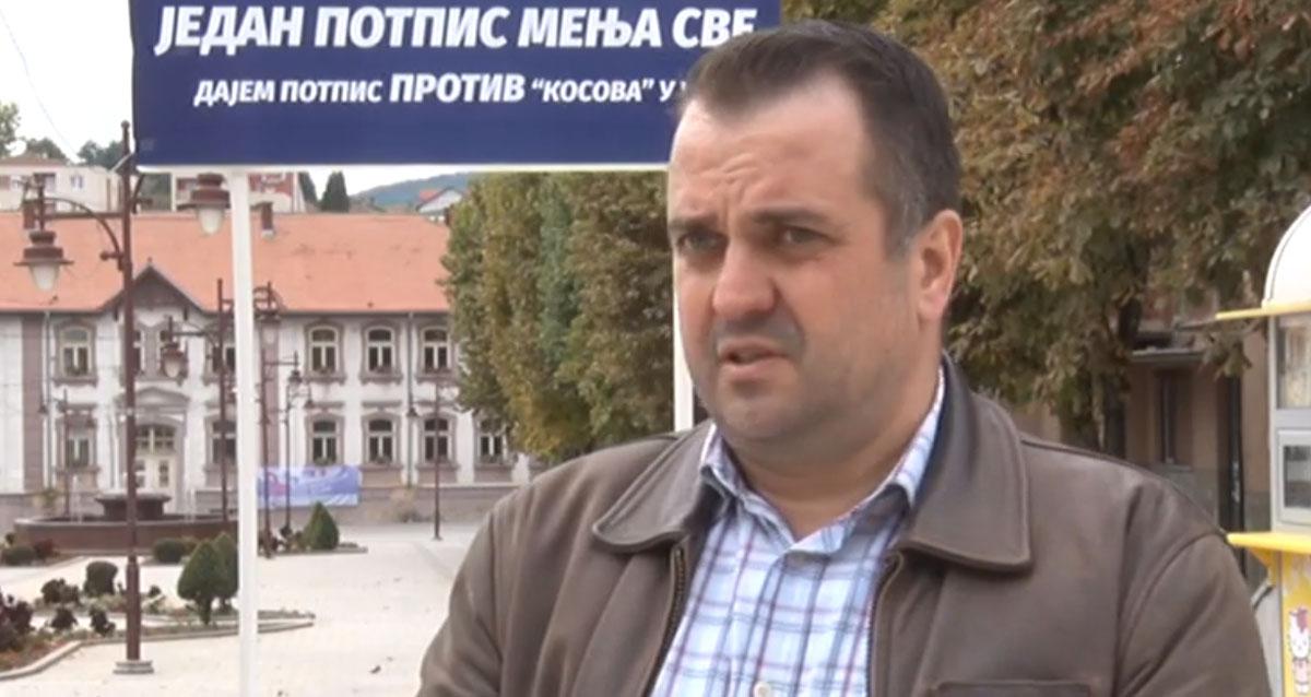 Добросављевић: Грађани режиму неће дозволити поигравање са националним интересима