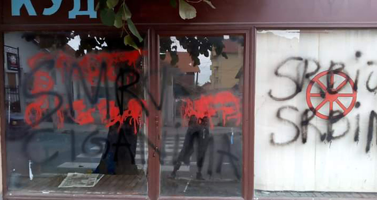 Народна странка најоштрије осуђује исписивање фашистичких графита