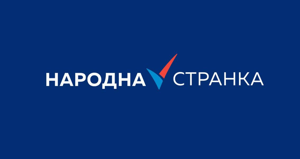 """Народна странка Трговиште: Локална власт да одговори на сумње о """"бугаризацији"""" Трговишта"""