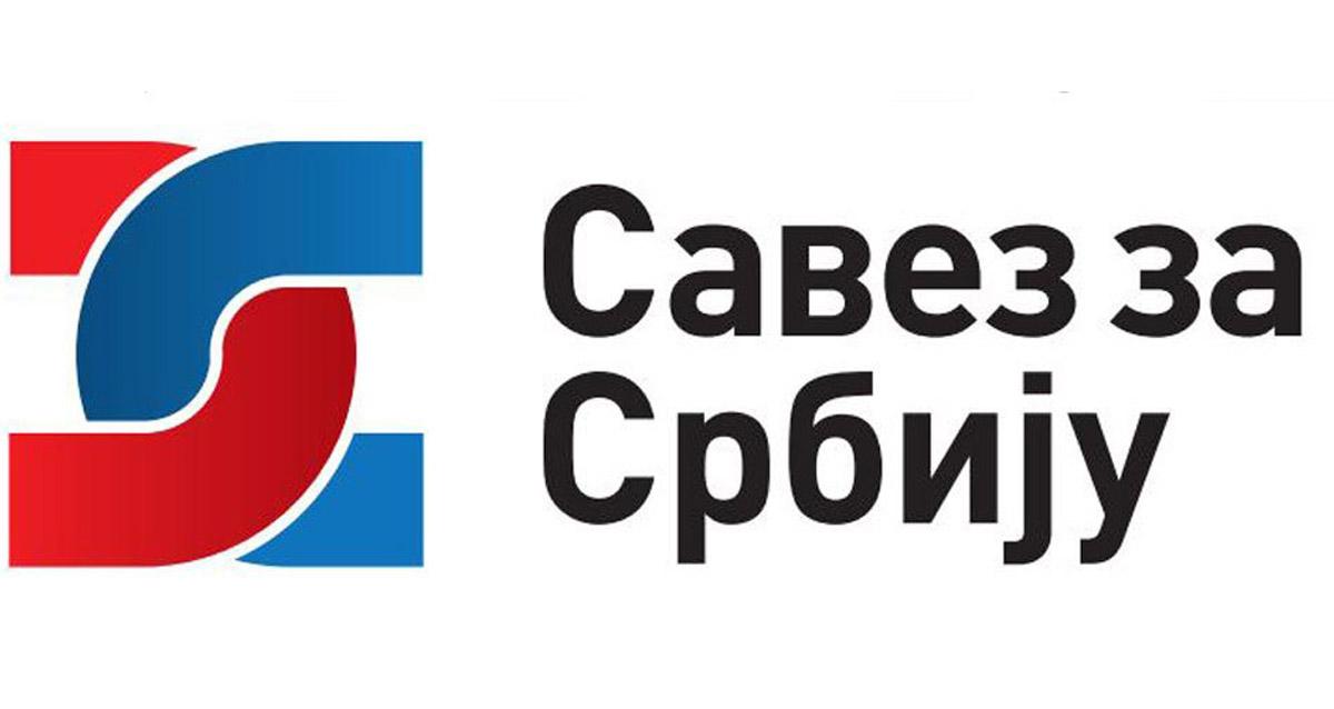 Савез за Србију: Бојкот незаконитих избора у Кули, Кладову и Дољевцу