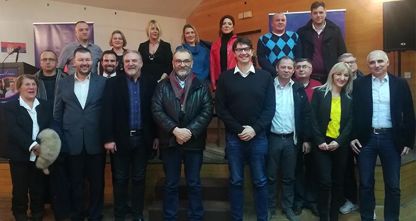 Народна странка: Основан Општински одбор Чукарица