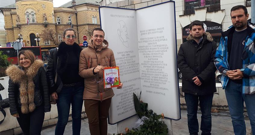 Омладина Народне странке: Барбара Животић је увреда за новинарску професију