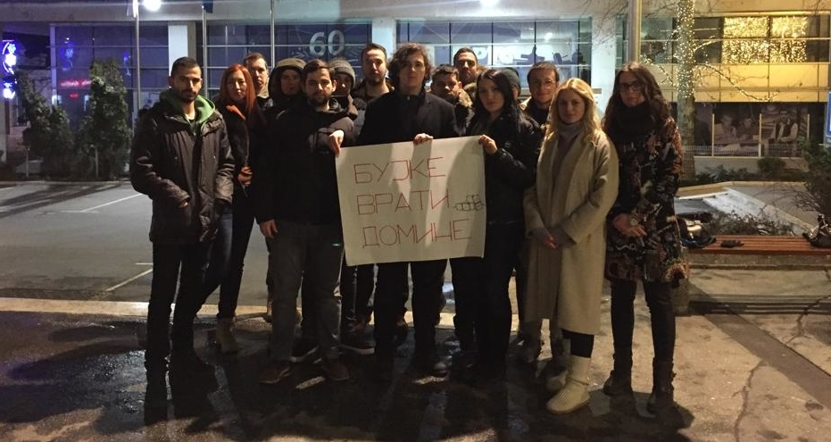 Омладина Народне странке: Господине Бујошевићу, вратите поклон за одлазак у пензију!