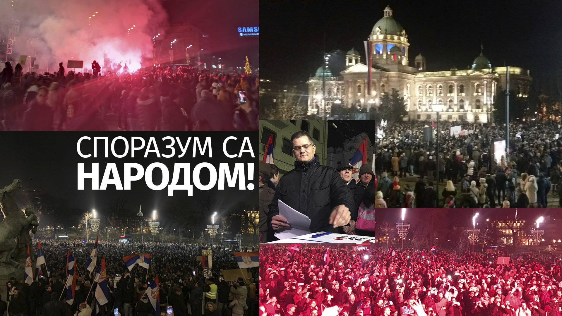 Вечерас је у Београду потписан Споразум са народом!