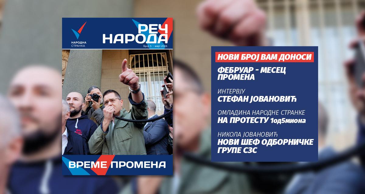Реч народа бр. 05 - Време промена!