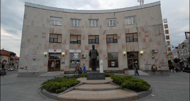 Народна странка Чачак позива суграђане да се прикључе протесту у Београду