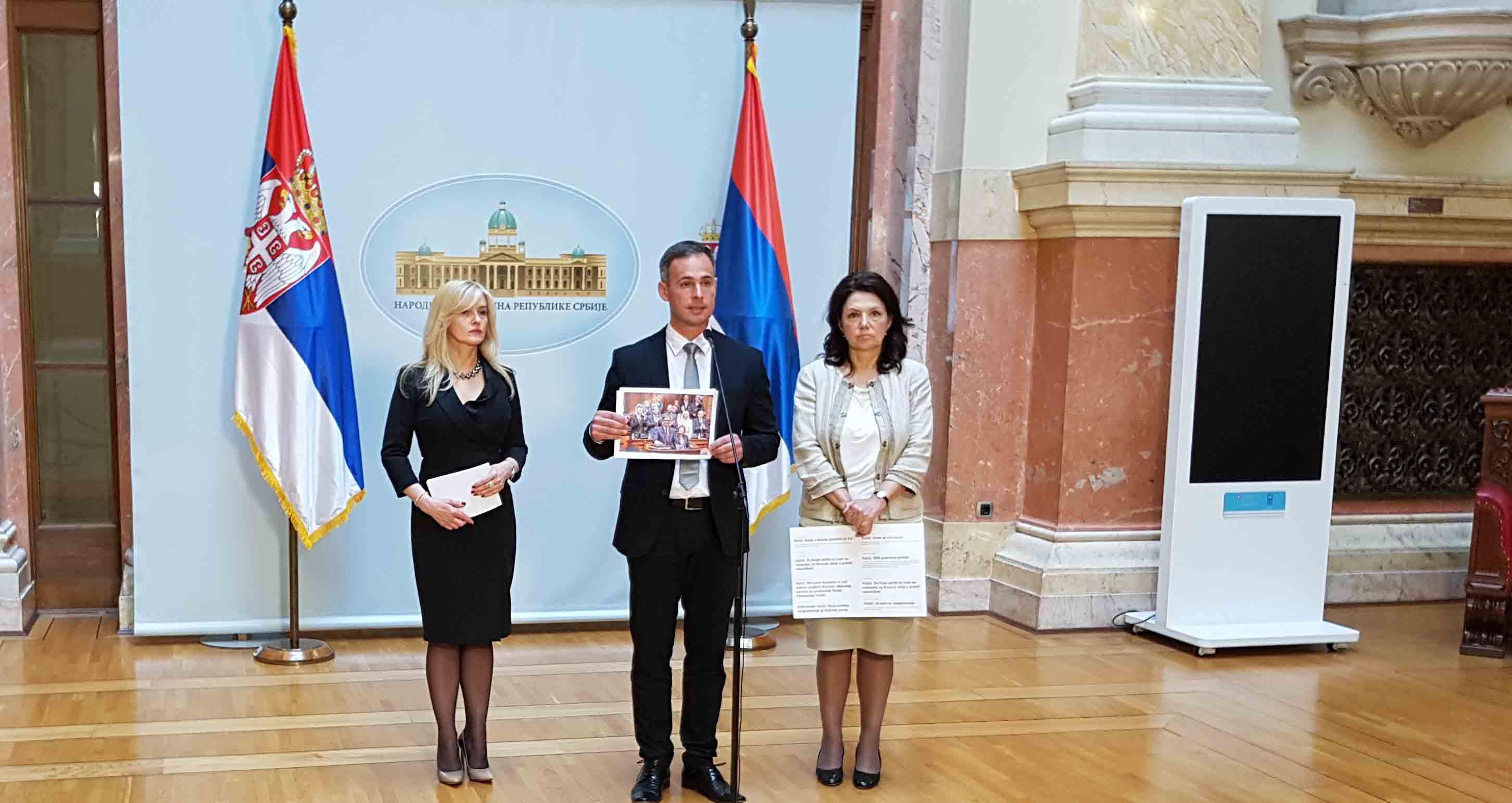 Српски телеграф осуђен због лажи које је објавио о Мирославу Алексићу