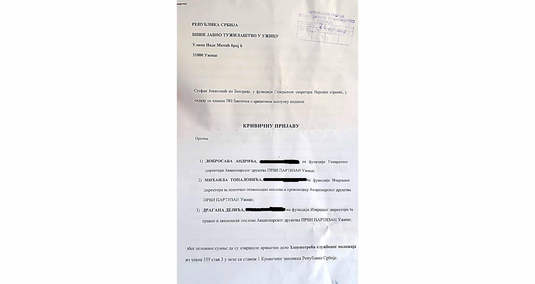 """Народна странка поднела кривичну пријаву против управе """"Првог партизана"""" из Ужица"""