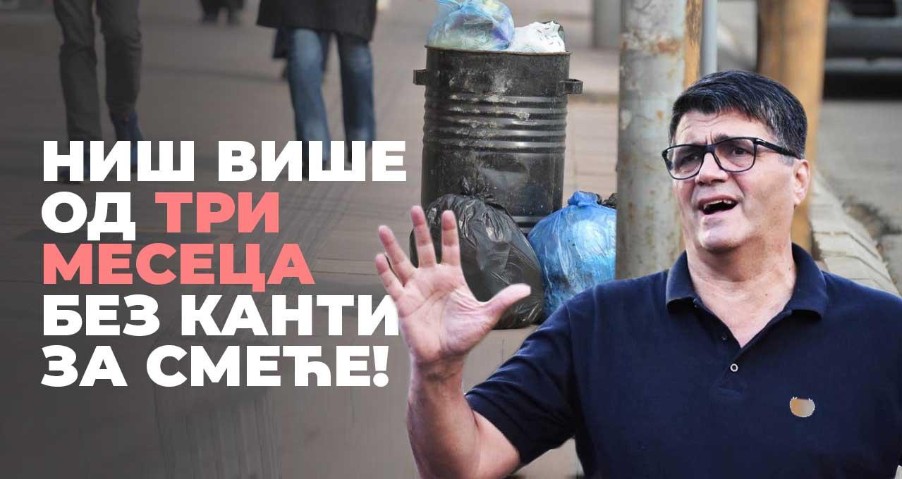 Народна странка Ниш: Потпуна неспособност власти – град месецима без корпи за смеће