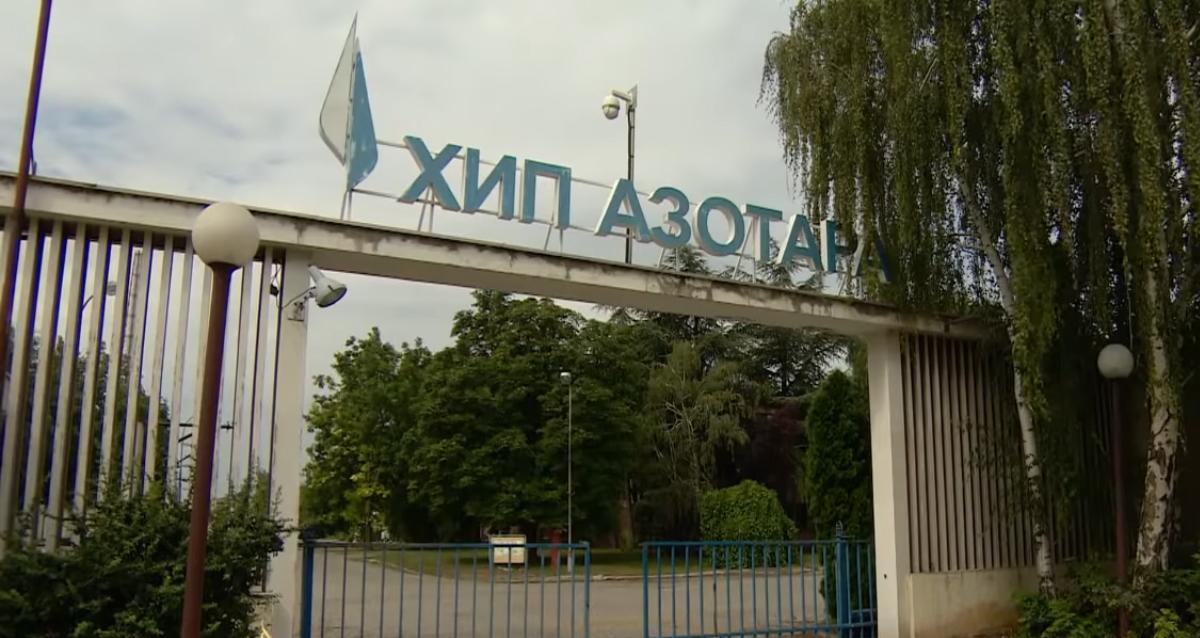 Народна странка Панчево: Губимо Азотару, а плаћамо дугове Србијагаса