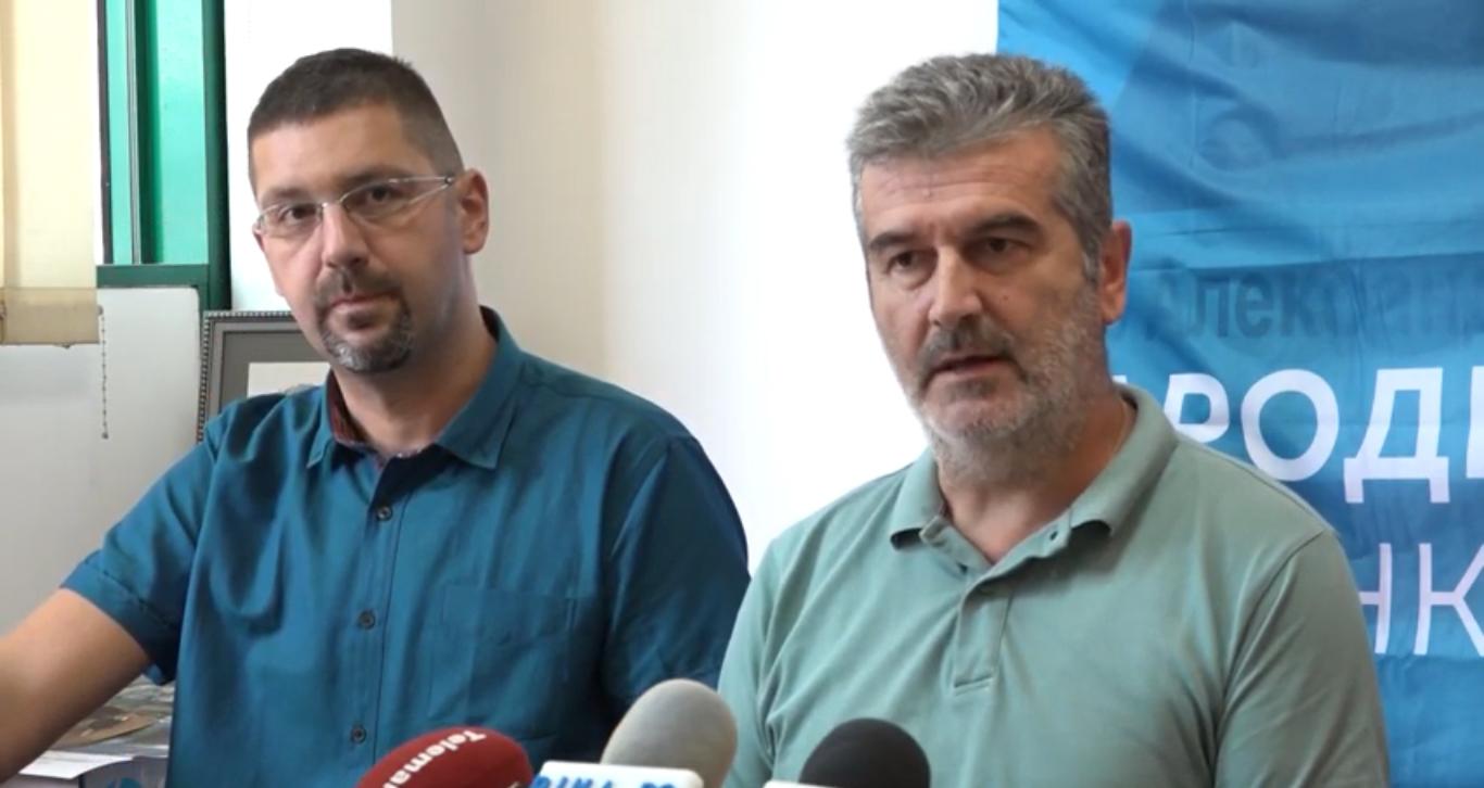Чачак: Држава намеће нове обавезе грађанима да им скрене пажњу са својих активности