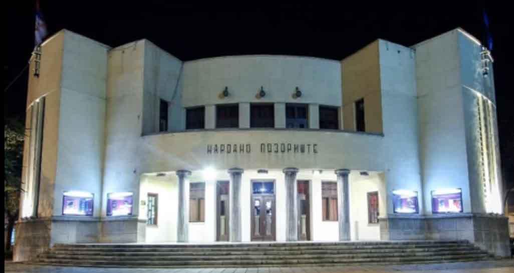 Народна странка Ниш: Изградња гараже код Народног позоришта пример пљачке грађана