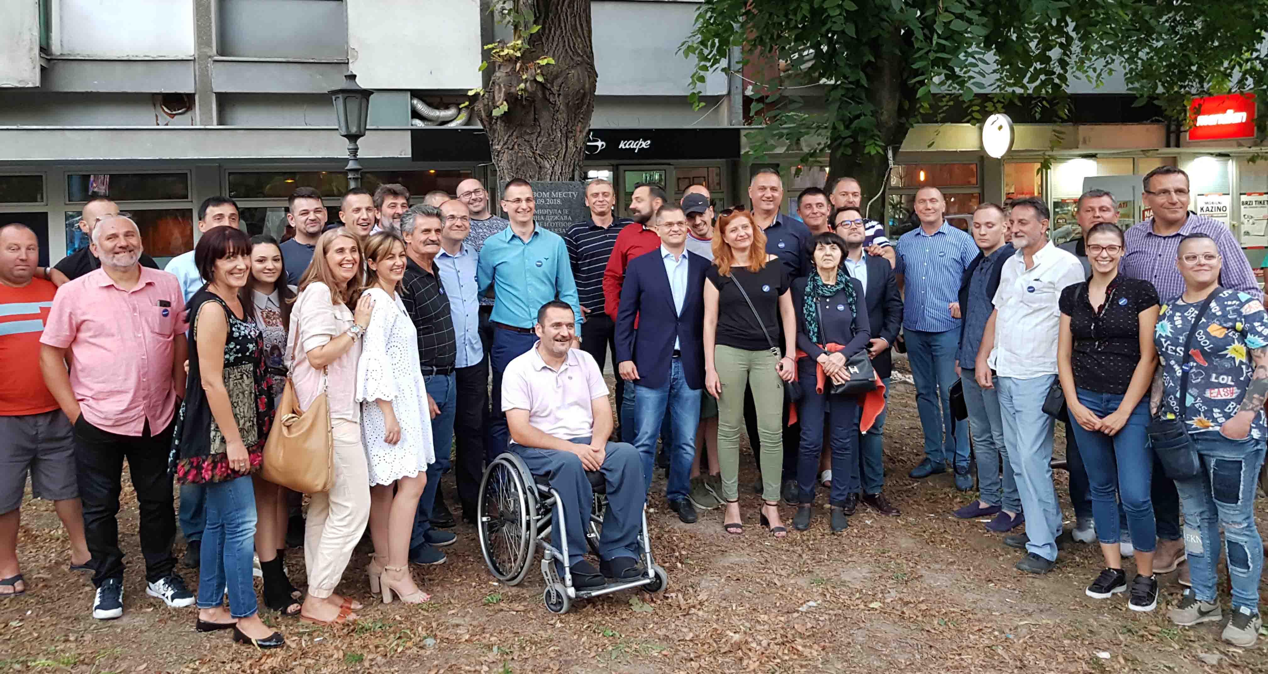 Јеремић: Народна странка закорачила у кампању бојкота