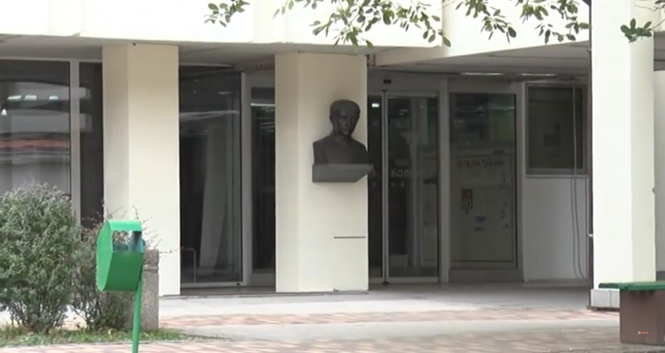 Александар Радојевић: Због незаконитости у раду сменити директора Опште болнице