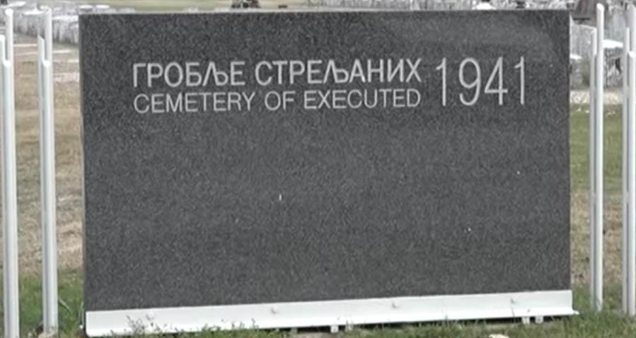 Народна странка Краљево:  Не смемо заборавити жртве стрељане 1941. године
